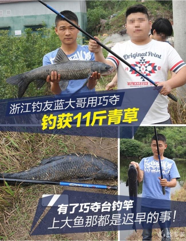 【第一期】佳钓尼巧夺4.5、5.4、6.3米碳素超轻钓竿