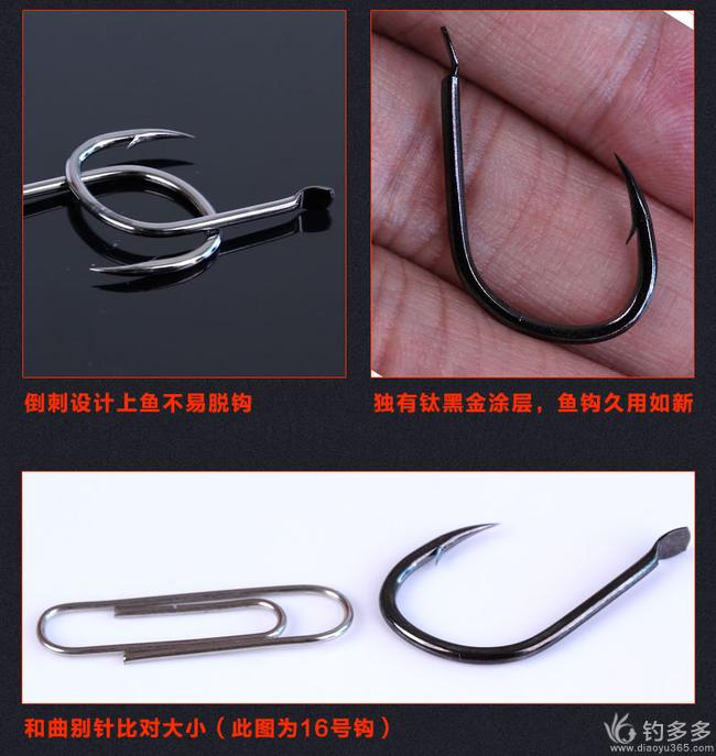 【第九期】钢一针 伊势尼鱼钩