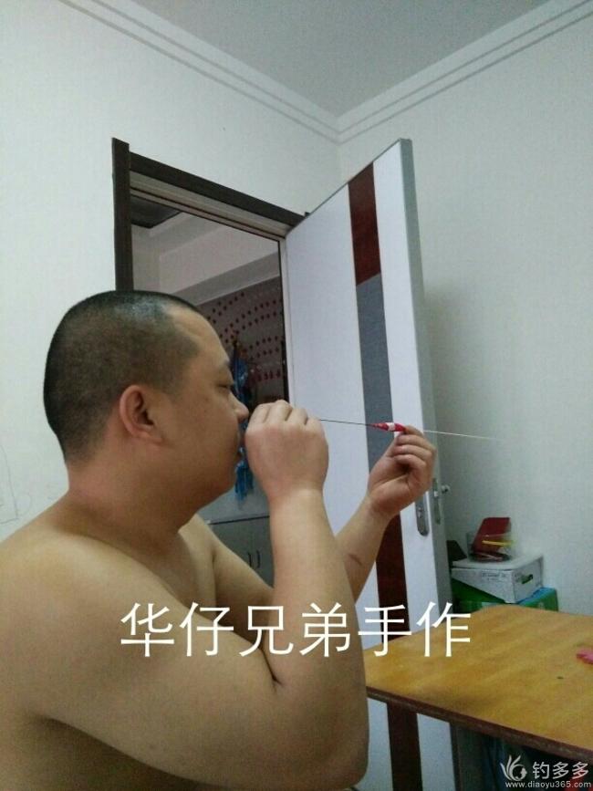 华子之《纯手作DIY芦苇浮标》