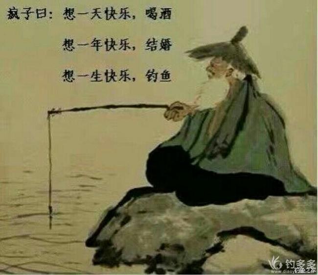 第七期征帖赛~新年钓鱼鱼获棒!