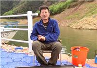 【胡说筏钓】第37集 筏钓的阿波钓法