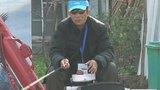 【钓赛大事件】第73集 全国垂钓俱乐部挑战赛临沂站 (下)