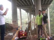 【渔道中国】第68集 深山水库的诱惑(2)