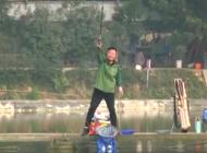 【渔道中国】第87集 走进蒲江胜利钓场