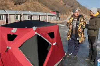 【去钓鱼】203期 冰钓比赛上鱼忙