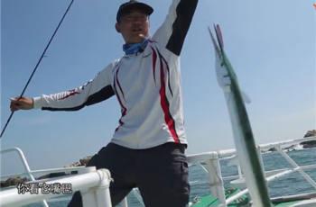 【去钓鱼】第211期 沉迷海钓 钓友创业海南