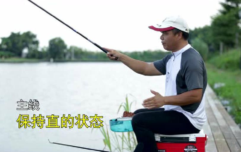 本汀《学钓鱼系列》新手十分钟学会抛竿-(2)撑着主线抛竿