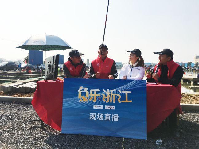 """浙江钓鱼会员联赛""""佳钓尼""""杯杭州站直播视频"""
