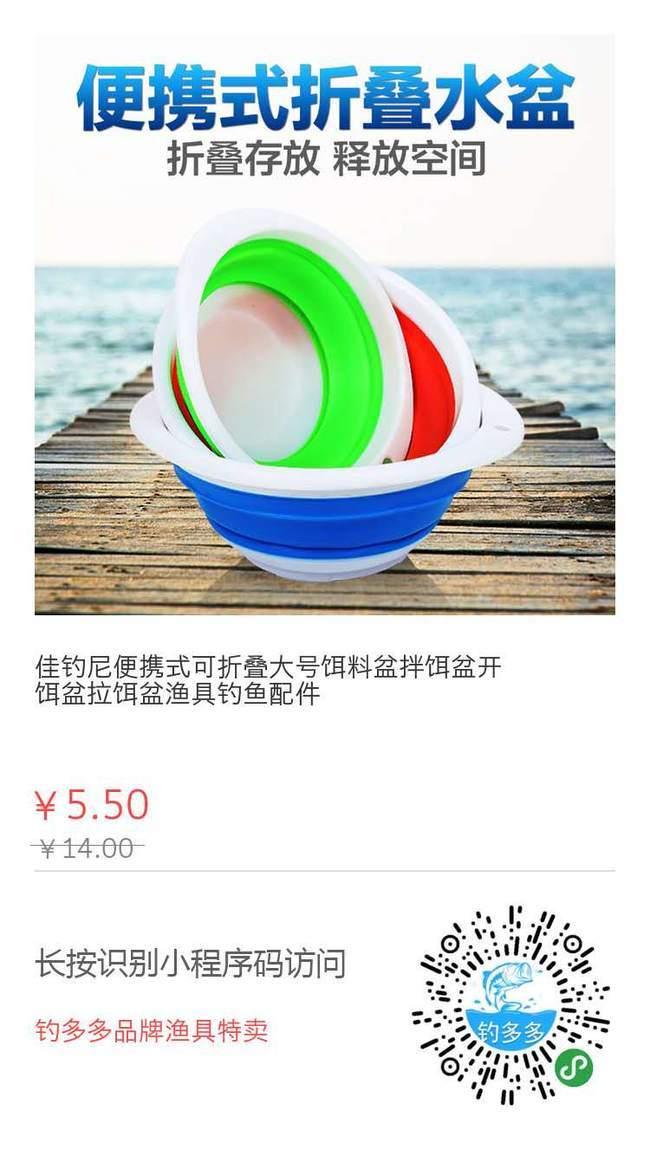 【超级秒杀】品牌渔具特卖,一件也是秒杀价!
