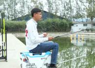 《钓鱼公开课》第77期丨抛极近点