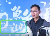 《钓鱼公开课》第94期丨春腥夏淡秋香冬浓详解
